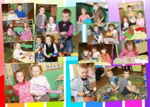 Альбом детский сад