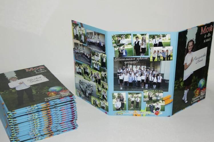 Фото выпускные альбомы 4 класс Минск