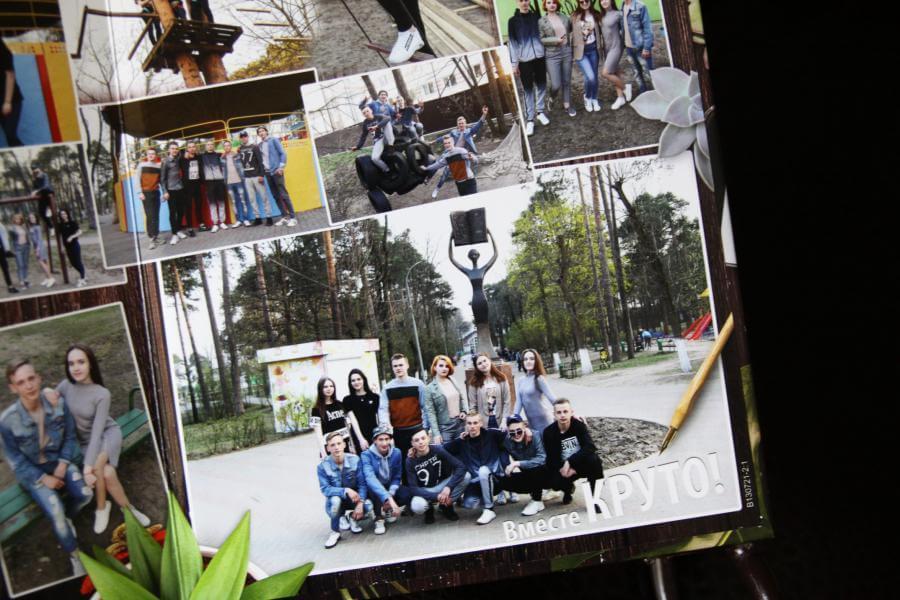 Выпускной альбом 9 класс