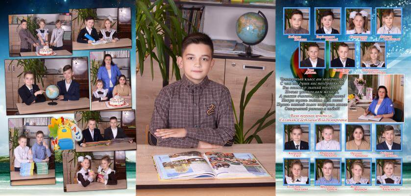 выпускной альбом 4 класс Борисов