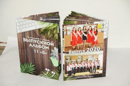 Выпускные альбомы Барановичи