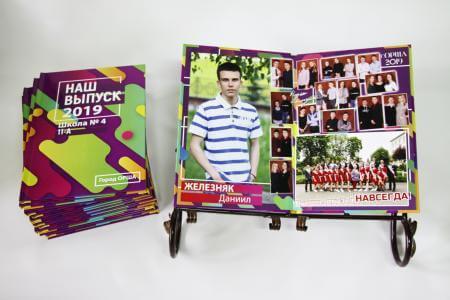 Выпускные фотоальбомы Минск
