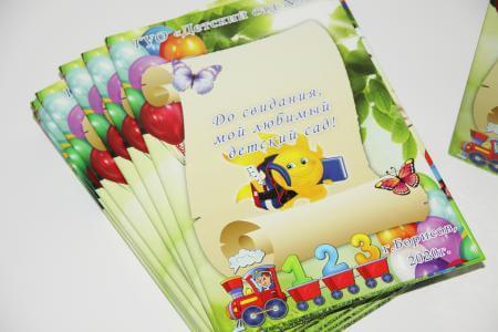 Выпускные альбомы для детского сада Солигорск