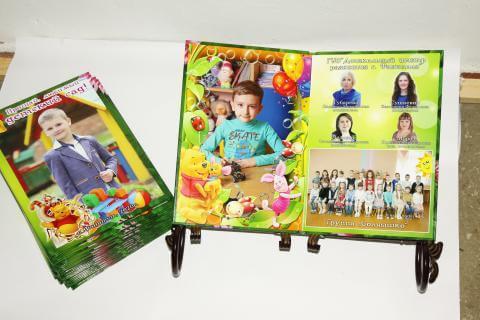 Детский сад Минск