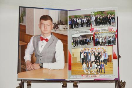 выпускные альбомы Слуцк