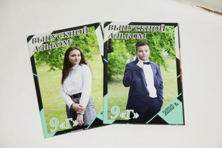 Выпускные альбомы Смолевичи
