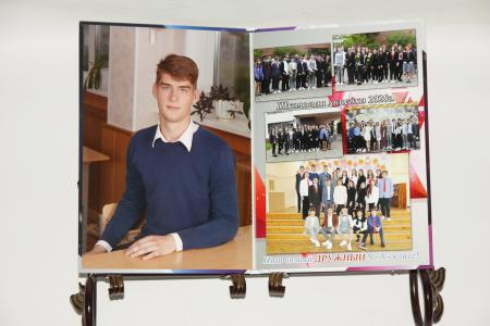 Выпускные альбомы Центрального района Минска