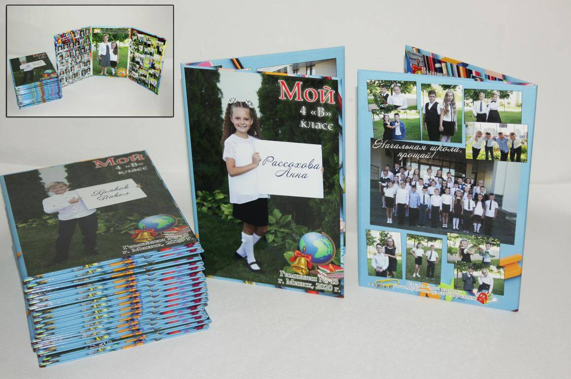 Выпускные альбомы для 4 класса, детский выпускной альбом