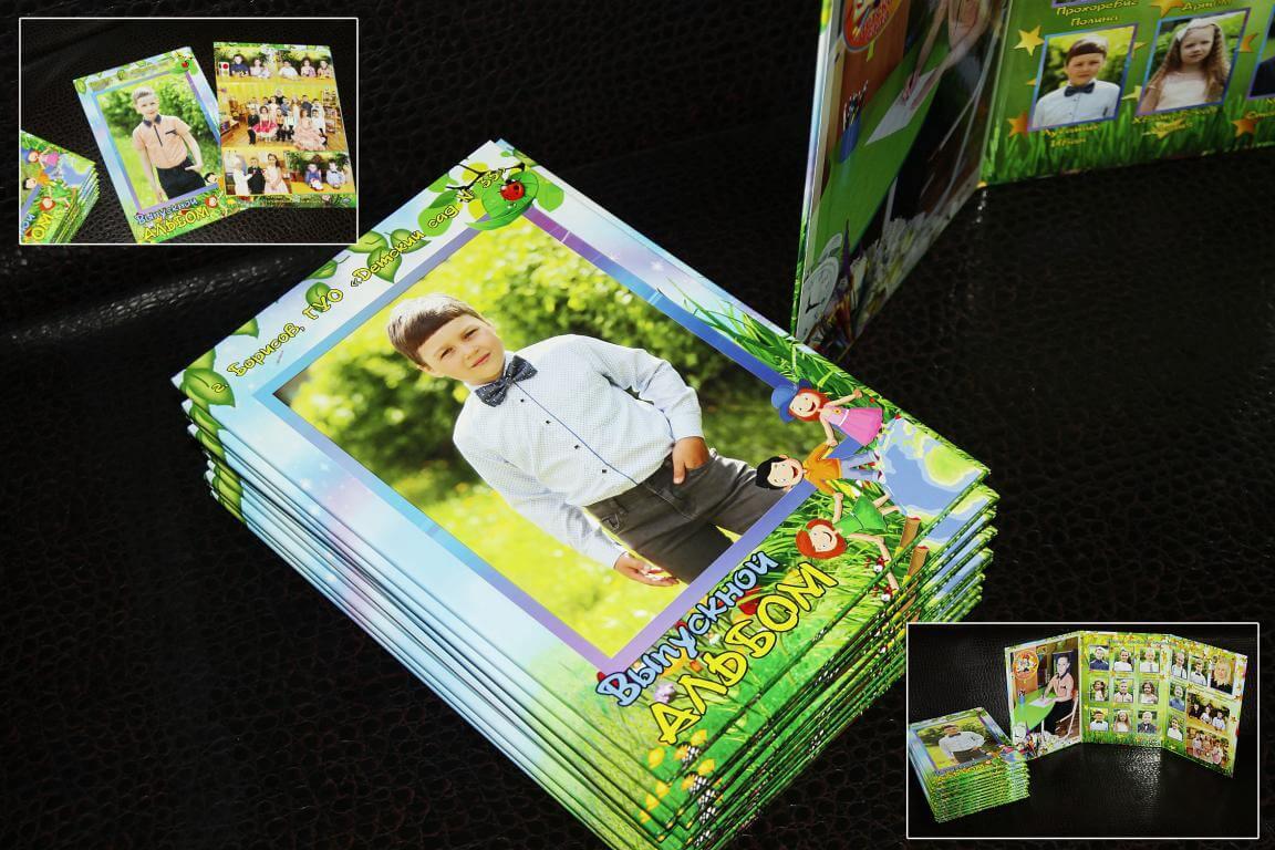 Выпускной альбом для детского сада, выпускной фотоальбом