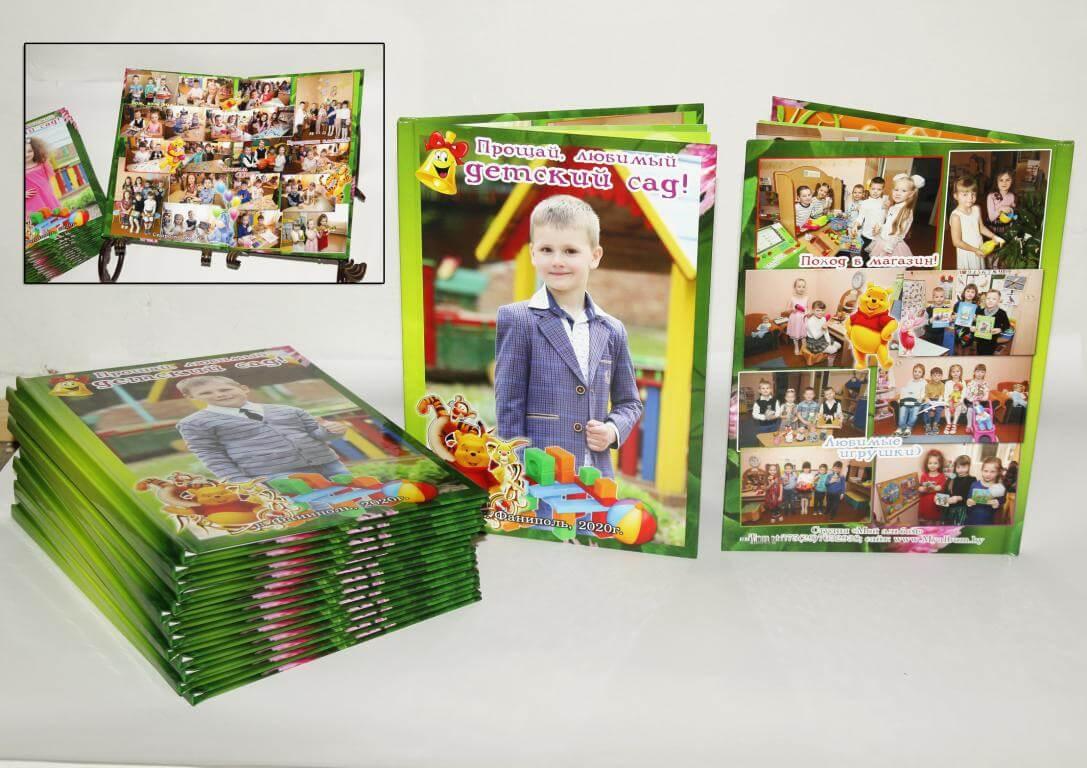 выпускной альбом сад, выпускной детский сад