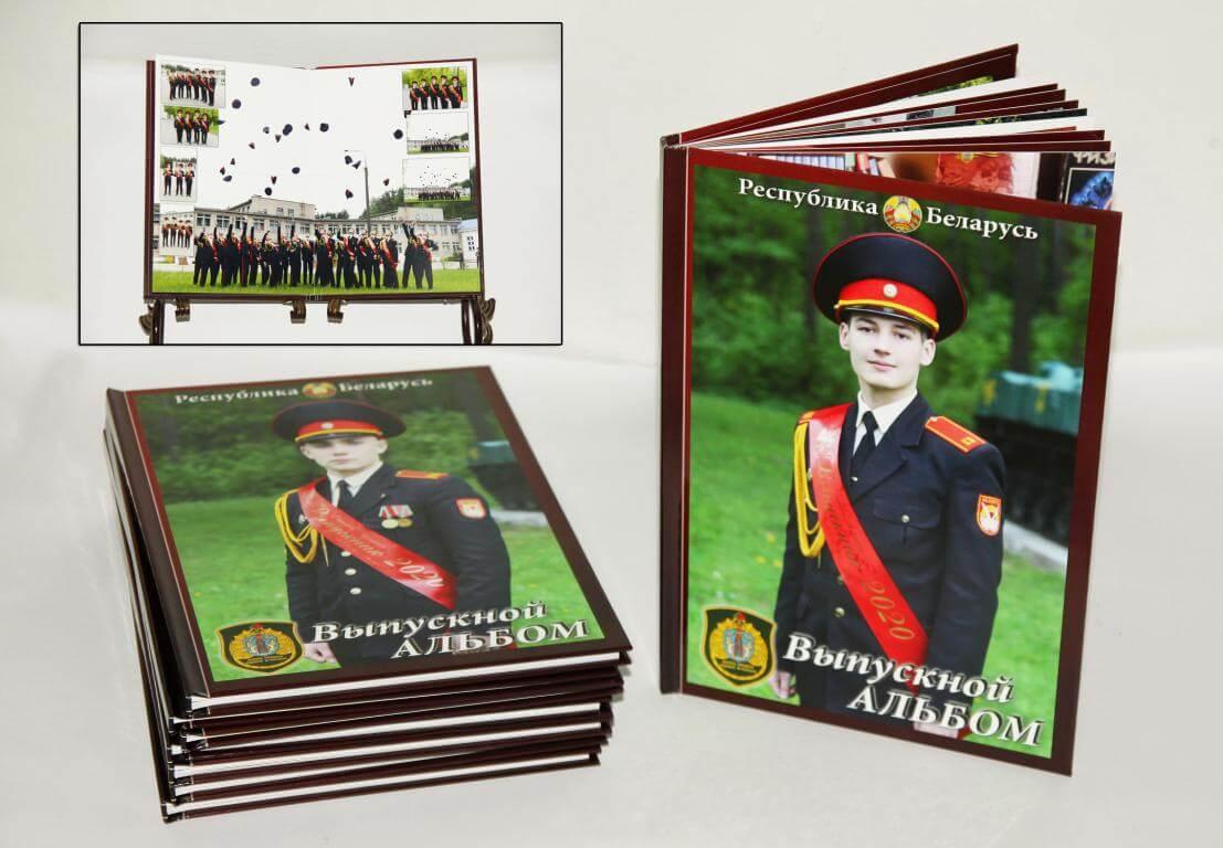 Выпускные альбомы Беларусь, выпускной 11 класс